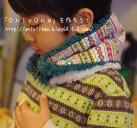 IMGP7659 コピー