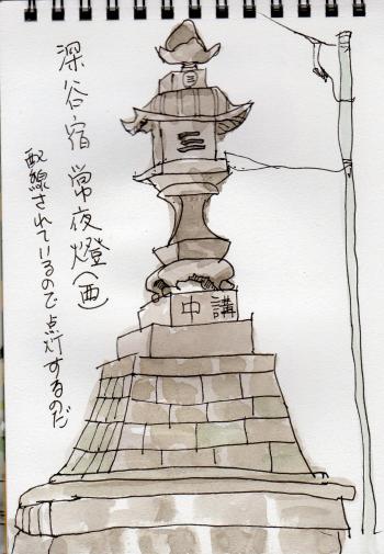 jouyatou076_convert_20130308161211.jpg