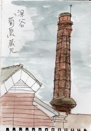 kikuizumi075_convert_20130308154428.jpg