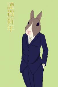 ウサギ年ブログ用