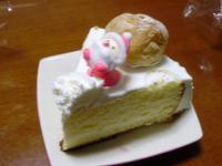 クリスマスケーキ(正)2