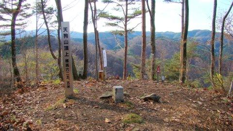 tenguyama06