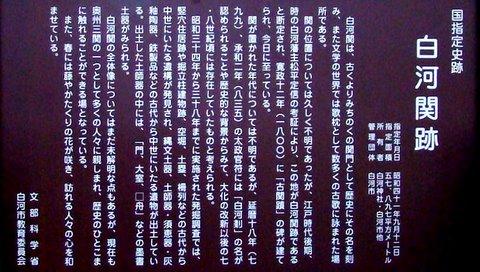 DSC09036r.jpg