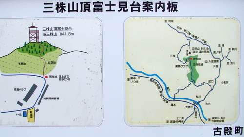 mikabuyama02