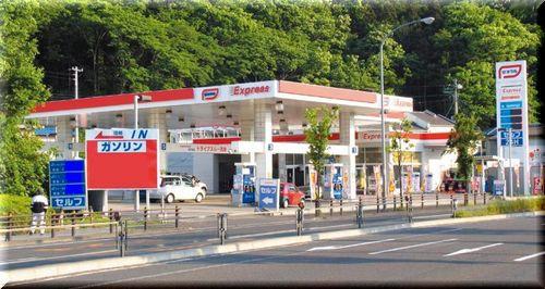 fukushimawatari.jpg