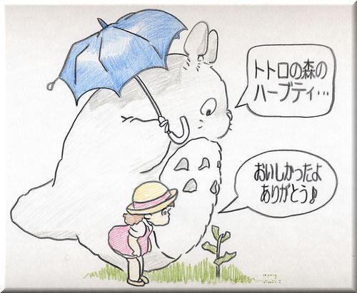 yuko2ssasa.jpg