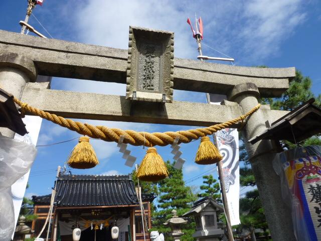 麓山祇神社