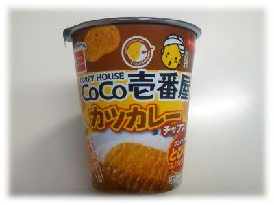 おやつカンパニー CoCo壱番屋 カツカレーチップス