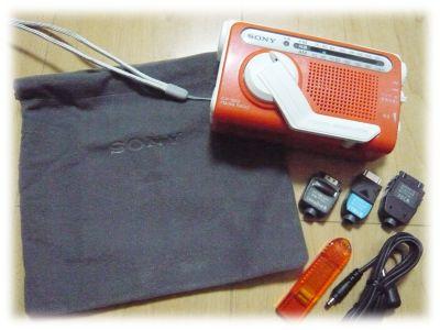 手回し充電・非常用ラジオ SONY ICF-B02