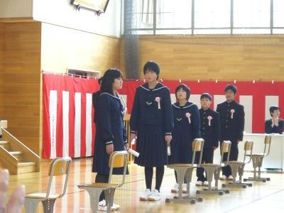 卒業式 - 大富STAFF☆BLOG