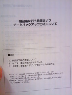 2010-05-22 21.39.11