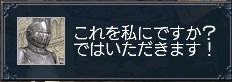 5_20091229094737.jpg