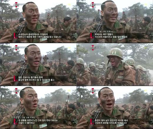 エンディ訓練MBCライフインサイド01