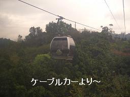 baiyun3.jpg