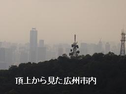 baiyun4.jpg