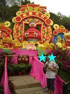 baiyun5.jpg