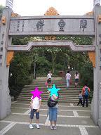 baiyun6.jpg