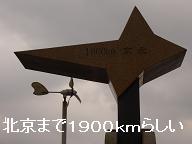 bayyun7.jpg