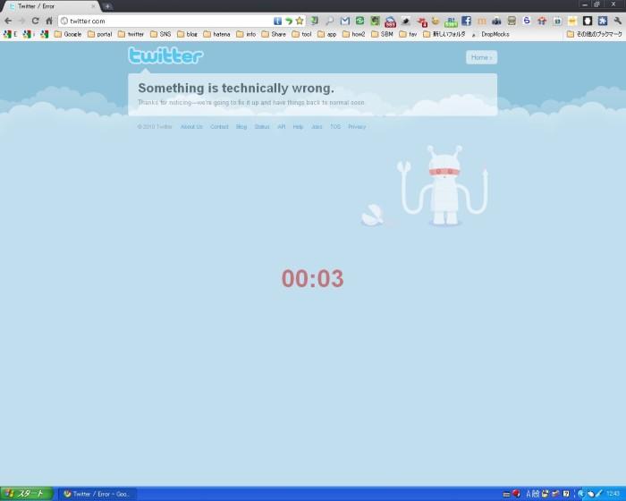 something wrong-T