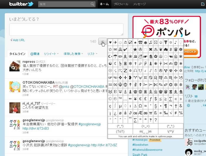 7Twitter Symbols