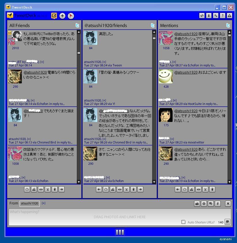 TweetDeck_20100427105843.jpg