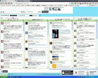 WS000001_20100621084256.jpg