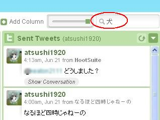 WS000003_20100621091037.jpg