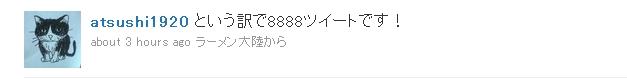 WS000040_20100717081048.jpg
