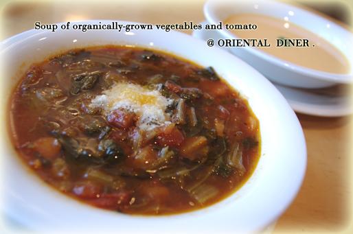 有機野菜のトマトスープ