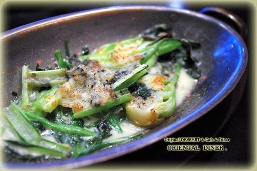 有機野菜のゴルゴンゾーラグラタン