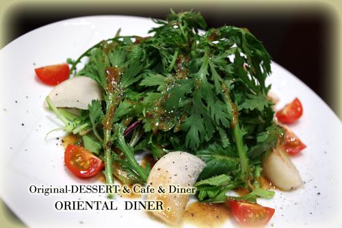 有機春菊と有機カブのサラダ