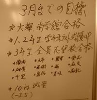 091222_205049_ed.jpg