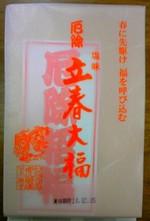 100204_195054_ed.jpg