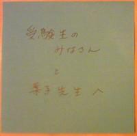 100214_040123_ed.jpg