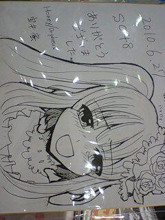 100627_1245_0001.jpg