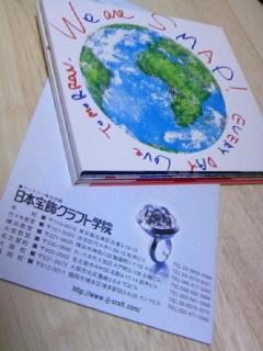moblog_0ec50e09.jpg