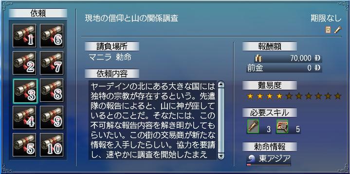 cyokuku2.jpg