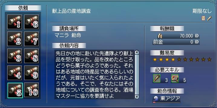 cyokuku3.jpg