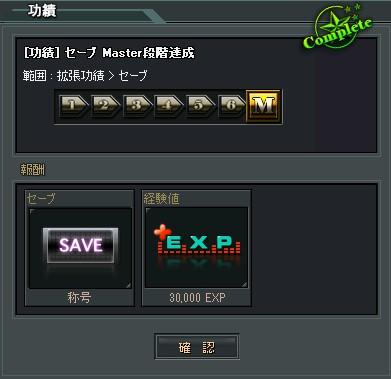 2011y09m20d_230948407.jpg
