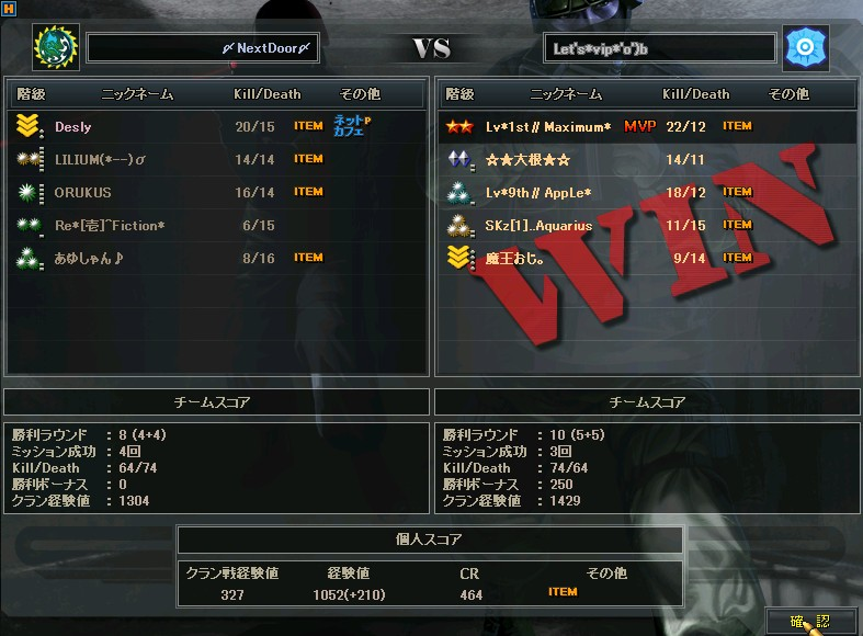 Next戦