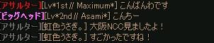 NCC2.jpg