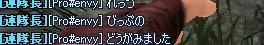 NCC5.jpg