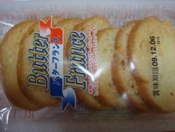 イケダパン バターフランス
