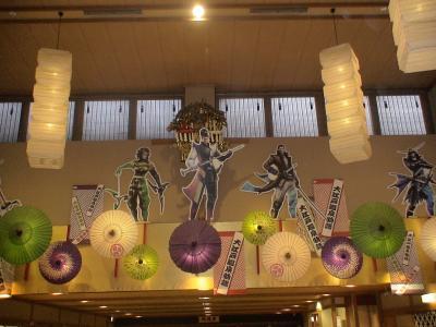 大江戸温泉物語 エントランス内部