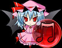 レミリア(ミュージック)