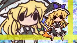 魔理沙2(PSP)
