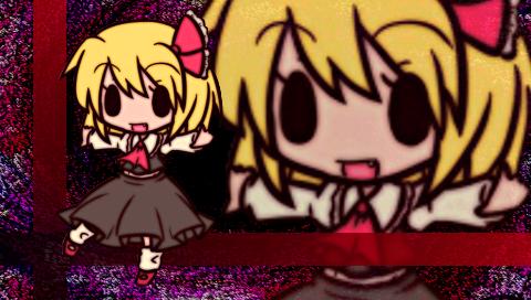 ルーミア2(PSP)