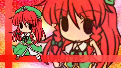 美鈴2(PSP)