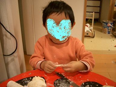 CIMG7495.jpg