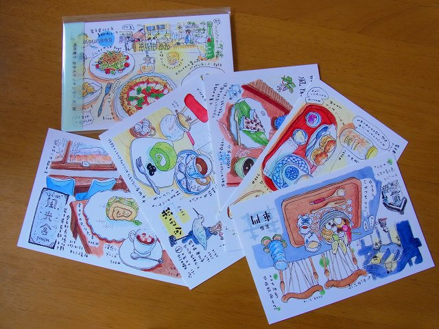 岡部慶子さんのイラストの絵葉書!